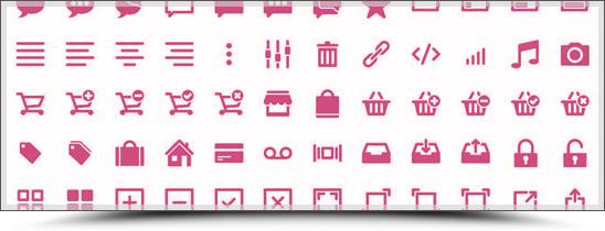 Des icones gratuties et libres de droits